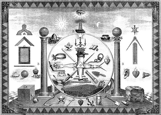 Masonic Emblems Illustration